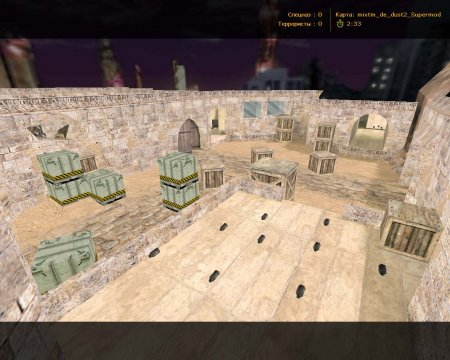 mixtm_de_dust2_supermod-delux