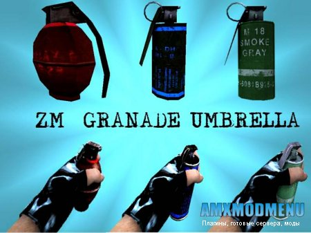 ZM GRANADE PACK UMBRELLA