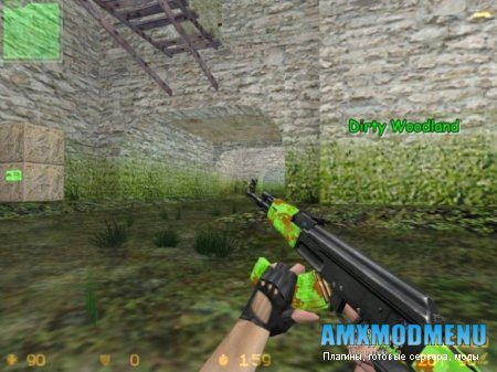 Ak47 With Plastic Camoflaged
