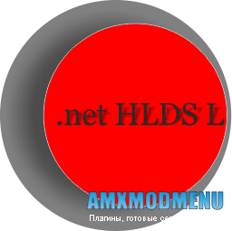 .net Hlds Launcher 1.3.0.3