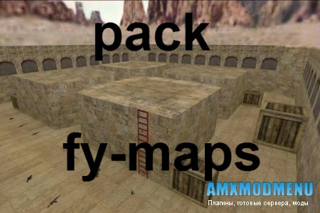 Pack fy_map для counter_strike 1.6