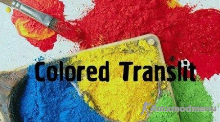 Префикс в чате через Colored Translit